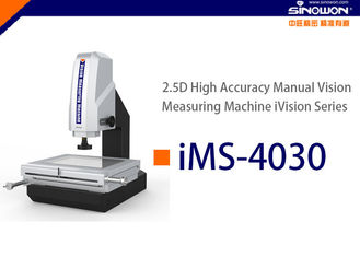 China 2.5D Vision Measuring Machine Support XP , WIN7 , WIN8.1 , WIN 10 System supplier