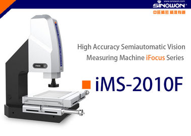 China Vision 2D Measuring Machine Inspection System Lab Equipment 200 x 100mm supplier