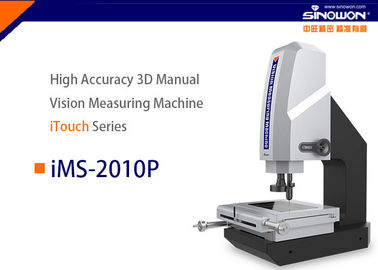 High Accuracy Semiautomatic Vision Measuring Machine iTouch Series